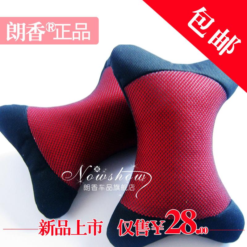 颈枕 专车专用汽车安全头枕 可根据座套颜色匹配