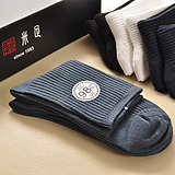 M full 98% cotton content cotton men's socks in tube socks genuine male cotton socks four seasons