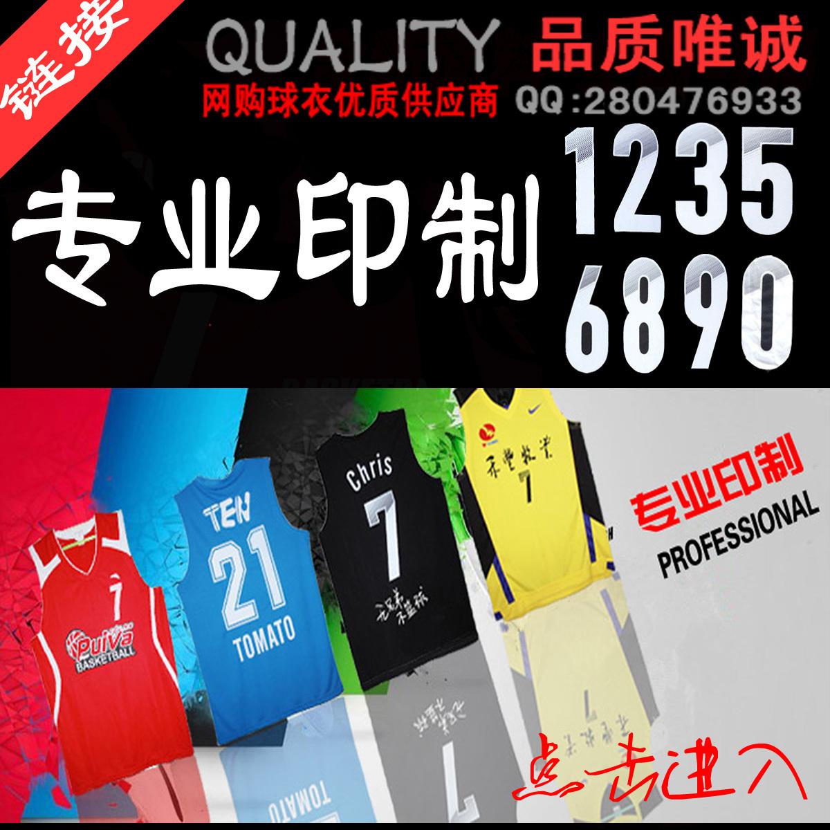 одежда для занятий баскетболом Joerex