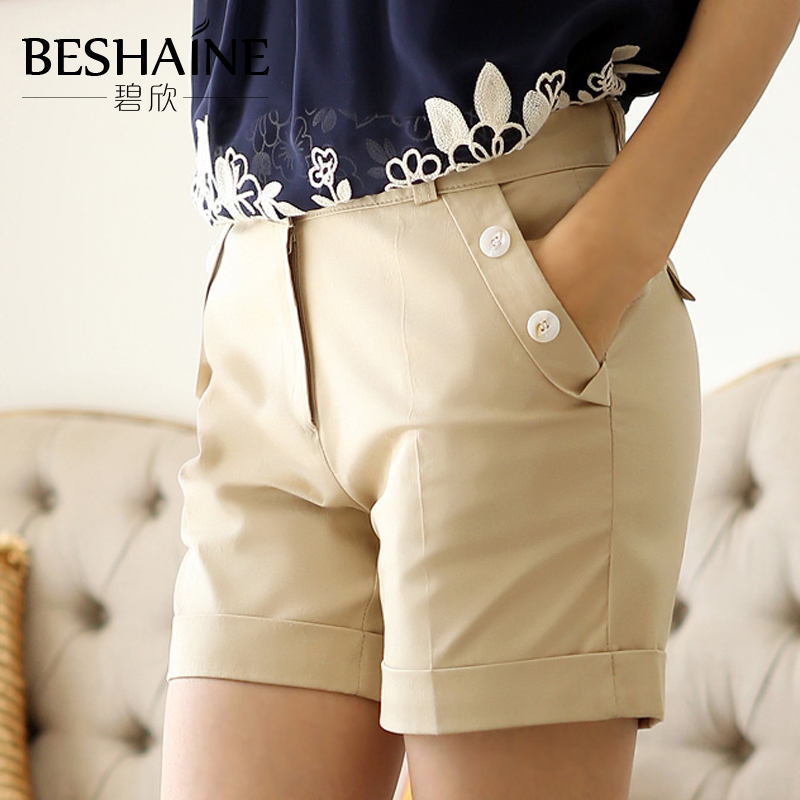 New Korean 2014 summer shorts women's plus size women's Candy-colored hot pants in