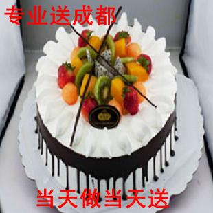 成都蛋糕/生日蛋糕配送/婚礼蛋糕/水果蛋糕/鲜奶蛋糕成都速递
