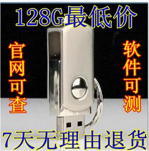 USB накопитель Creative u 32Gu 64Gu 128Gu USB 2.0 128 Гб