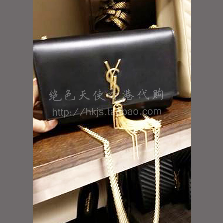Сумка Yves Saint Laurent YSL 14