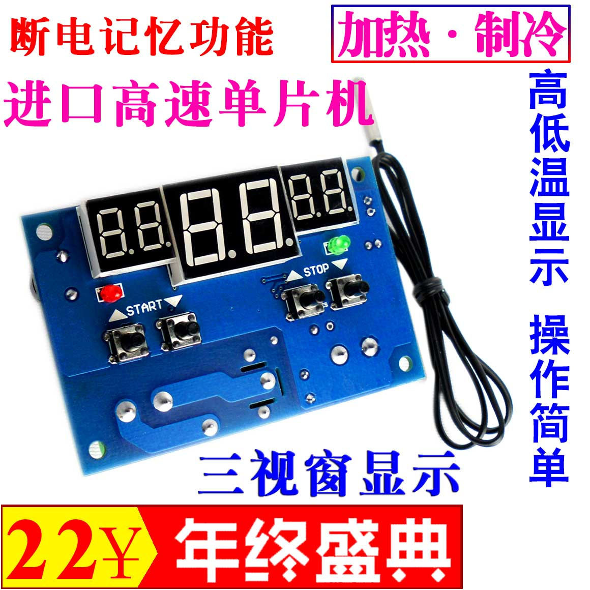 how to set ranco electronic temperature control