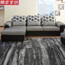 顾家工艺家居 现代时尚 玫瑰提花布艺沙发组合3+躺 家具BY007图片