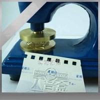台式钢印 办公钢印 凹凸钢印 婚庆钢印 LOGO钢印定制