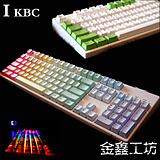 Spot IKBC F104 G104 send no conflict mechanical keyboard Rainbow Ice Blue backlighting dichroic PBT keycaps