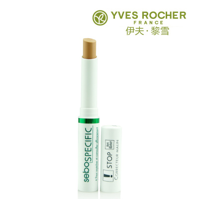Yves Rocher balance pure cover acne concealer pen concealer freckles eyes and lips / stick Brightening Moisturizing genuine