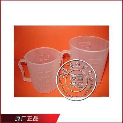Мерная посуда «Магазин» ПВХ пластиковые стаканчики-500 мл чашки