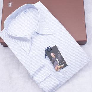 三利OL白领衬衫女长袖工装v领白色条纹衬衣2014淑女职业