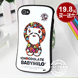 iphone4s cellphone shell iface2 tide brand monkey apple 4s Silicone Case Accessories Cases shell