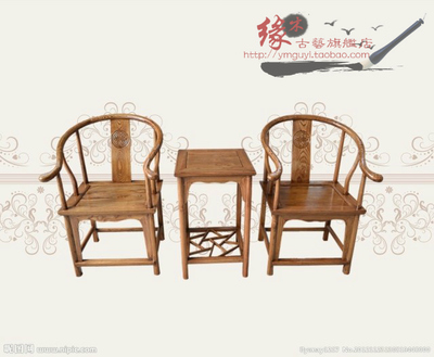 Chinese elm wood antique furniture living room coffee table chair armchair palace three-piece tea table tea table Specials