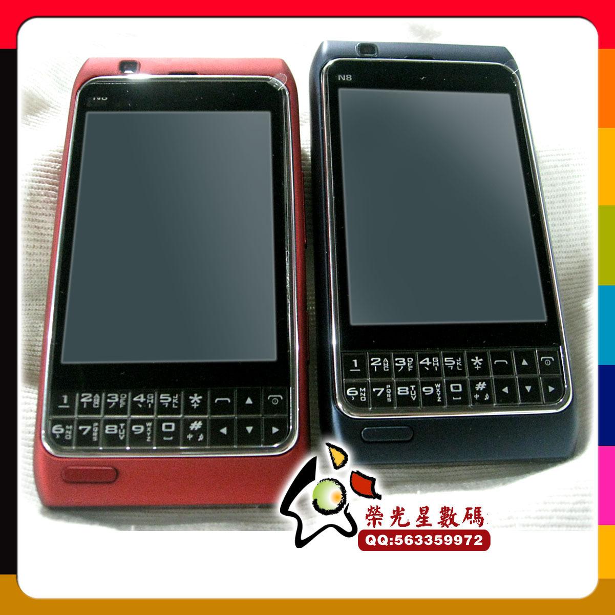 Мобильный телефон Nocardia