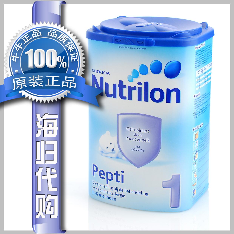 荷兰牛栏奶粉抗过敏蛋白低敏pepti1段深度水解一段试用装纽康特转