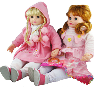  touch-sensitive intelligent talking doll of dolls closed eyes girl toys