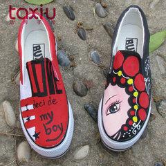 手绘中国风脸谱涂鸦女式百搭帆布鞋无带彩绘一脚蹬平底