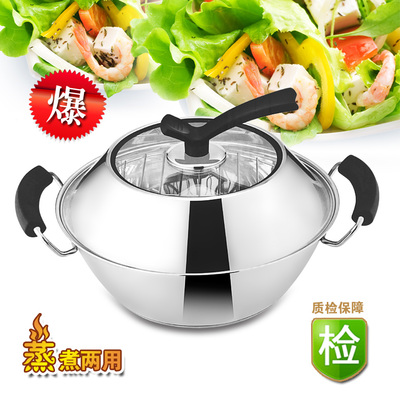 Raptors thick stainless steel steamer pot stainless steel double bottom pot cooker common with steaming bowls special offer free shipping