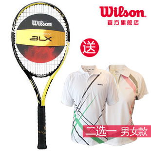 [40 percent get clothes] Wilson/nCode/Weir WINS BLX Pro Open tennis racket T7011