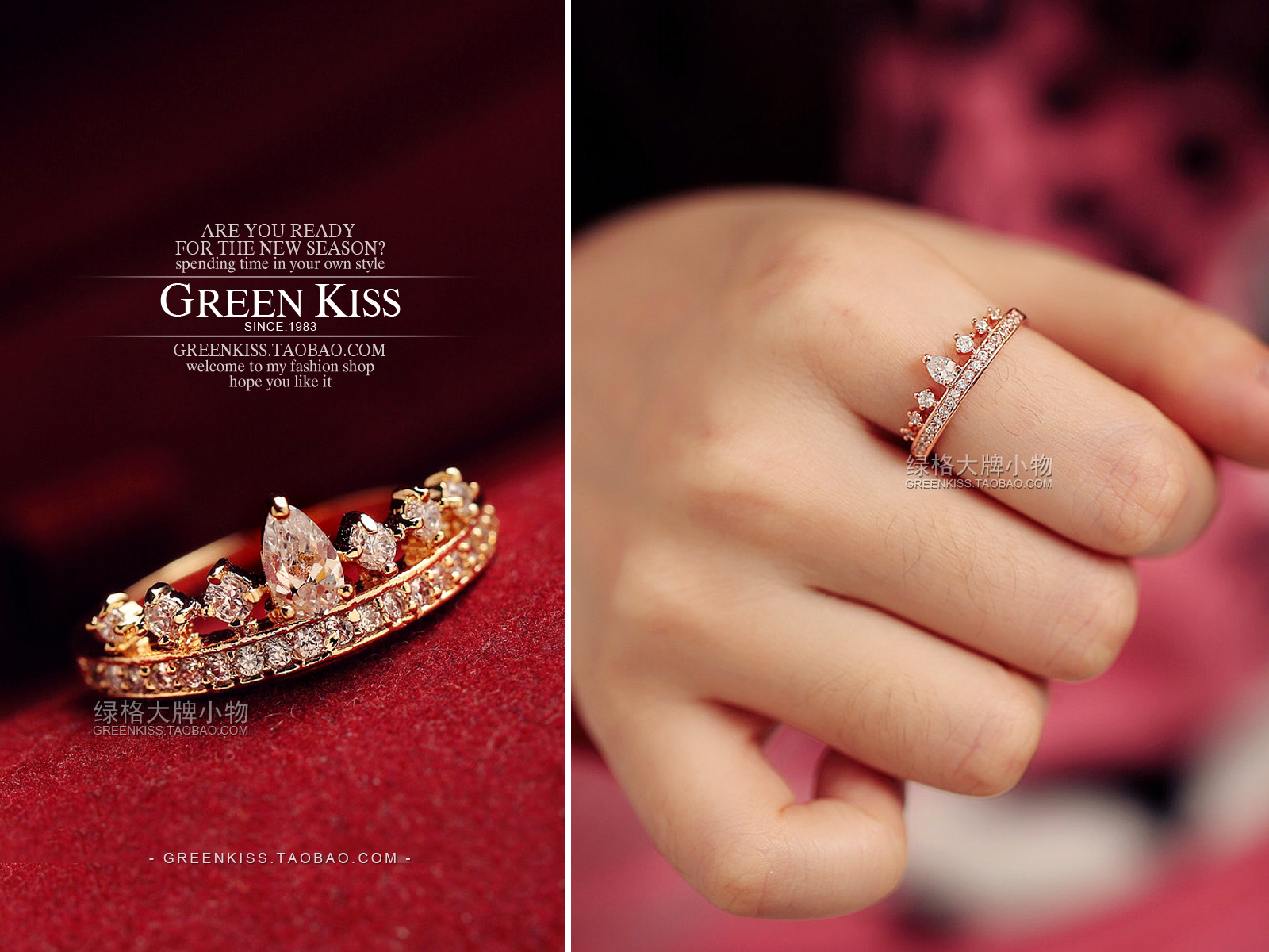 L-J1 Корейский мода ретро барокко красивых Flash бриллиант короны женского стерео кольца кольца
