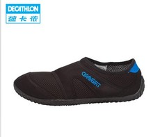 Authentic decathlon diving shoes men's and women's diving equipment Diving boots equipment snorkeling TRIBORD shoes