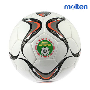 Genuine moteng football ACENTEC Motlen FW-100 PVC wear-resistant technology aspirated gas cylinder pin