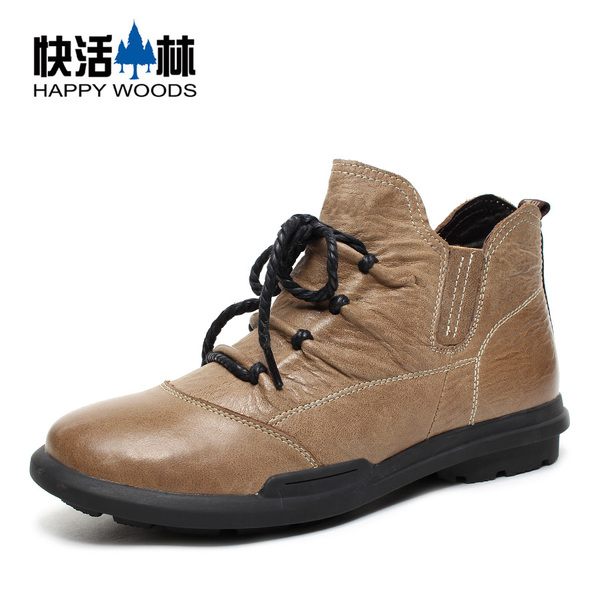 Foxwoods Men winter boots warm boots male boots male cotton-padded shoes men's boots men snow boots men