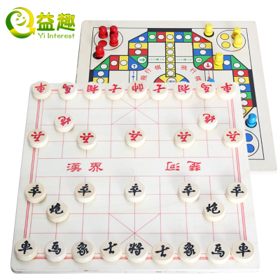 Chiao wood combo flight chess Chinese chess wooden chess flight chess puzzle board game early childhood