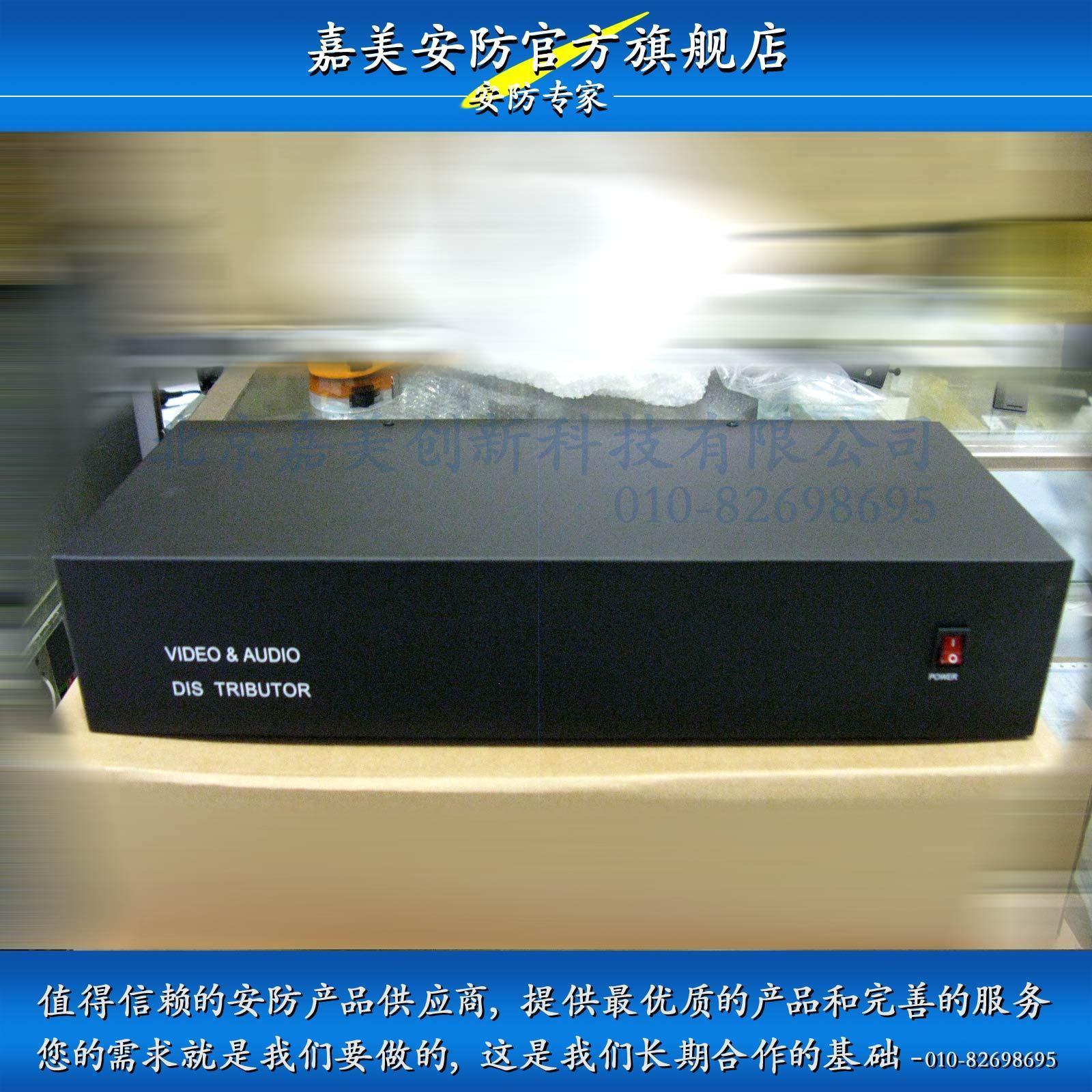 Видео сплиттер Jiachuang  16 32 2U