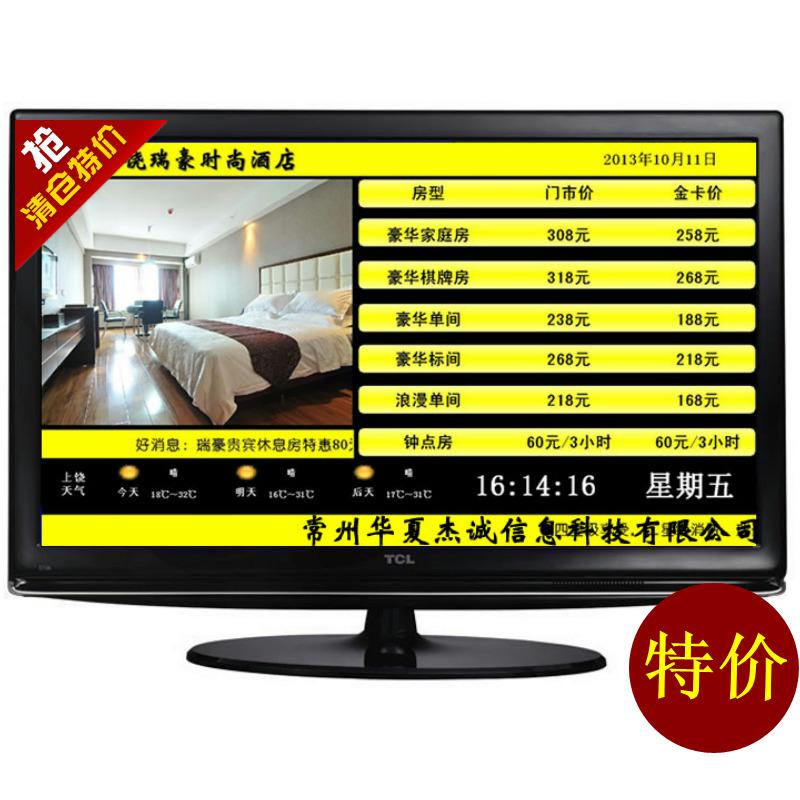 Оборудование для гостиниц и ресторанов Jie Cheng