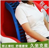 腰椎脊椎舒缓架 脊柱驼背矫正器 颈椎腰部颈部背部按摩靠垫