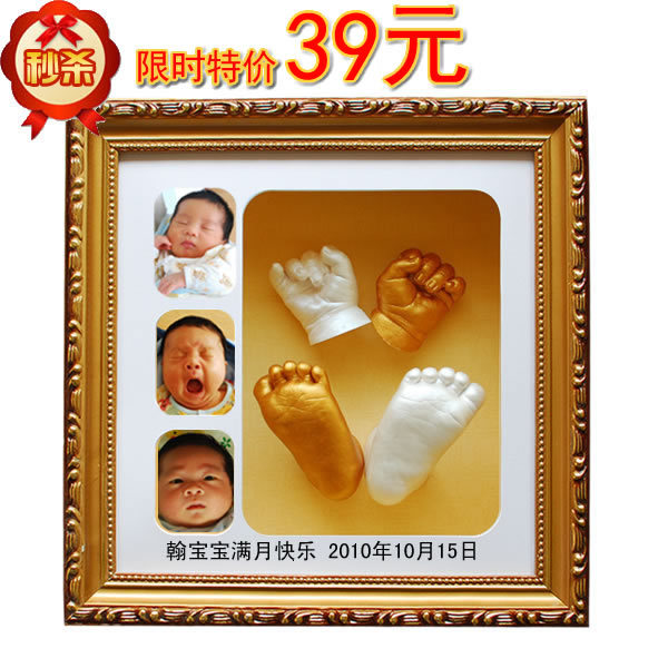 Specials gifts for baby print baby hand and foot prints in a frame set baby footprint clay souvenirs mudra mud