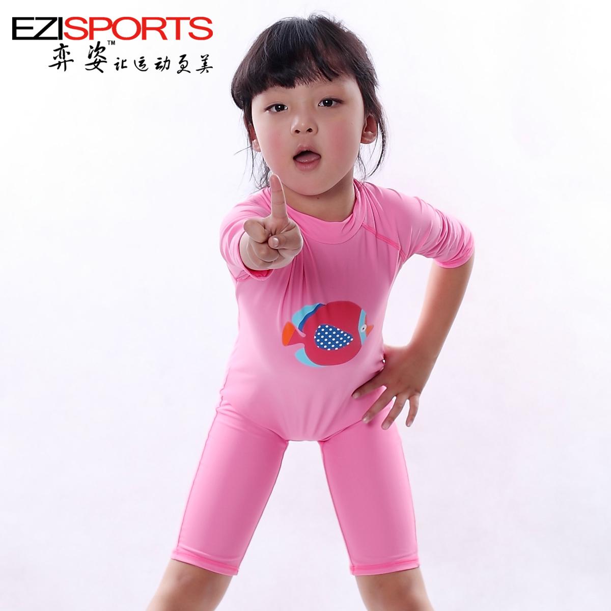 Spa swimming ezi children clothing baby girls swimwear surf clothing 2