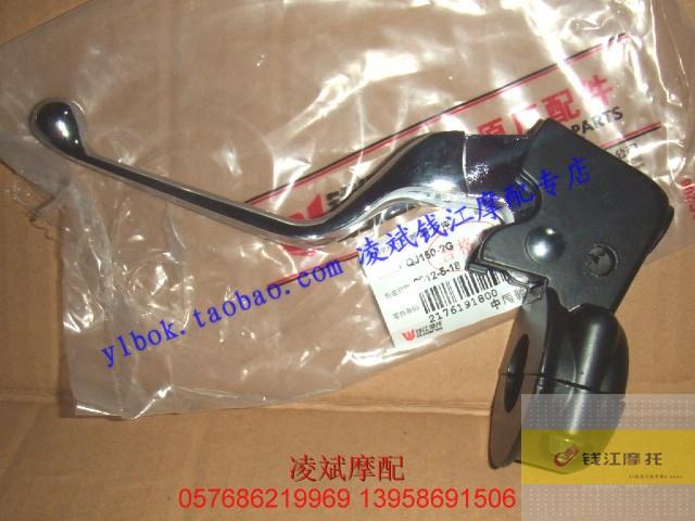 Грипсы для мотоцикла Бен Лин Цяньцзян OEM мотоцикл частей kaiwei левого зеркала левая рука qj250-л qj150 - 2G Из алюминиевого сплава