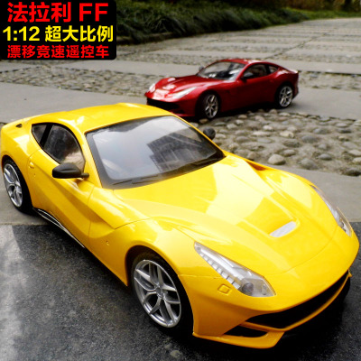 Ferrari FF classic F12 remote control car remote control car charging drift around 1:12 tuba Christmas lights