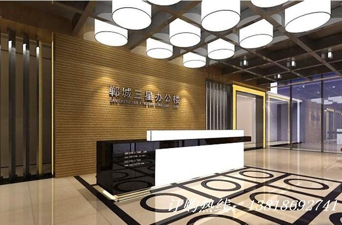 modern hotel reception desk - Hotel Reception Desk Design