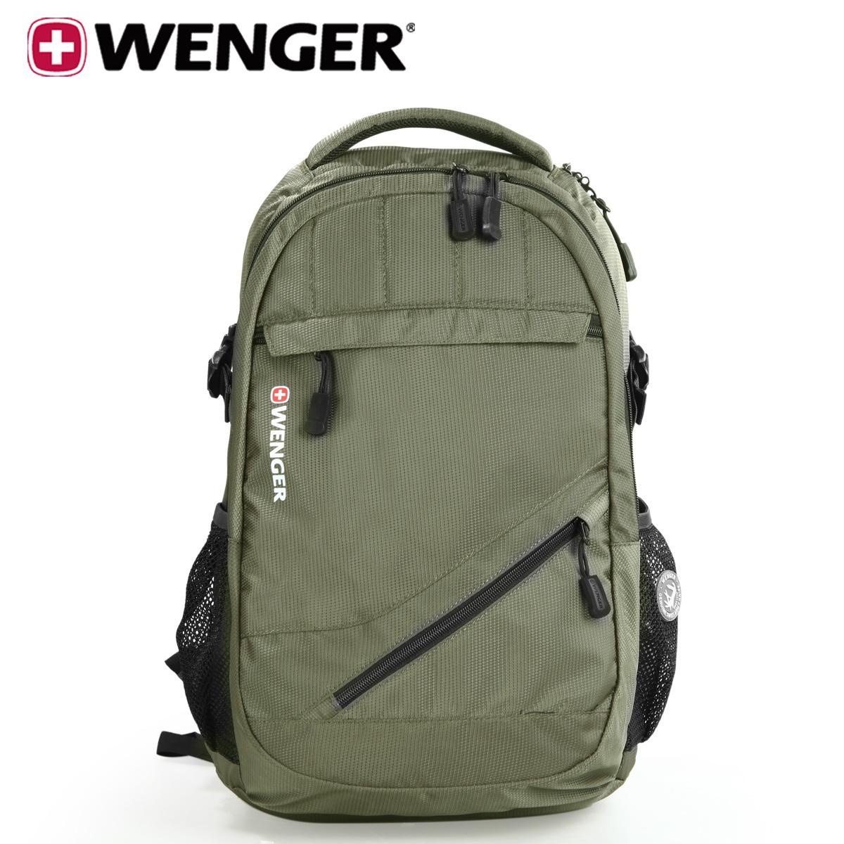 正品热销 商务时尚瑞士军刀威戈Wenger 15寸双肩包/电脑背包