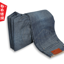 Cloth fall 2014 Men's thin jeans contracted Men's cotton jeans NNK155