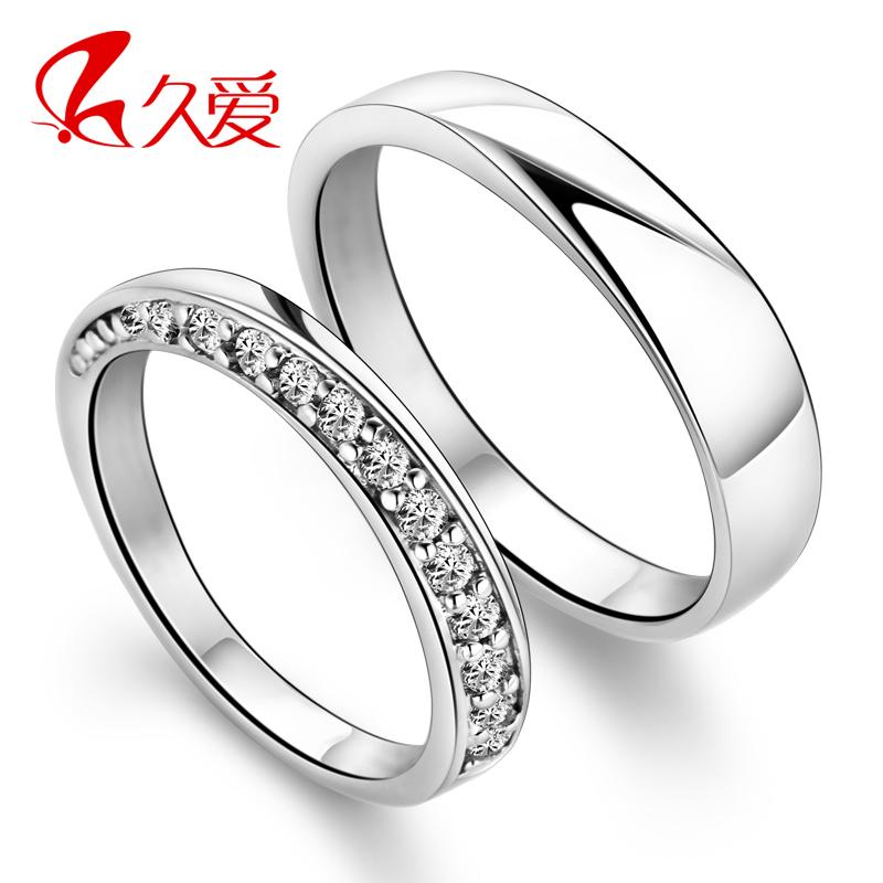 久爱 925纯银戒指男一生有你情侣戒指女情侣对戒子指环 情人礼物