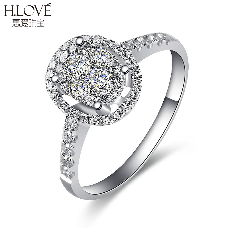 惠爱专柜正品 18K白金群镶钻戒裸钻石结婚戒指 克拉钻戒效果女戒