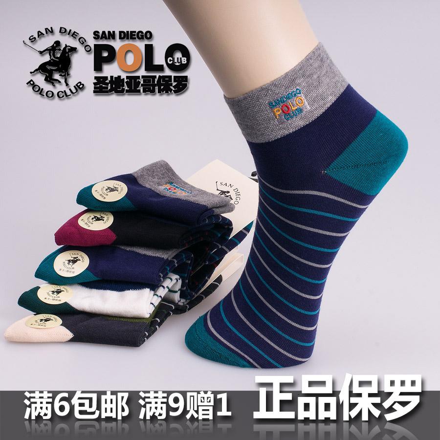 【连身袜】POLO男袜子纯棉 夏季保罗男士棉袜防臭男人袜中筒运动袜男式短袜