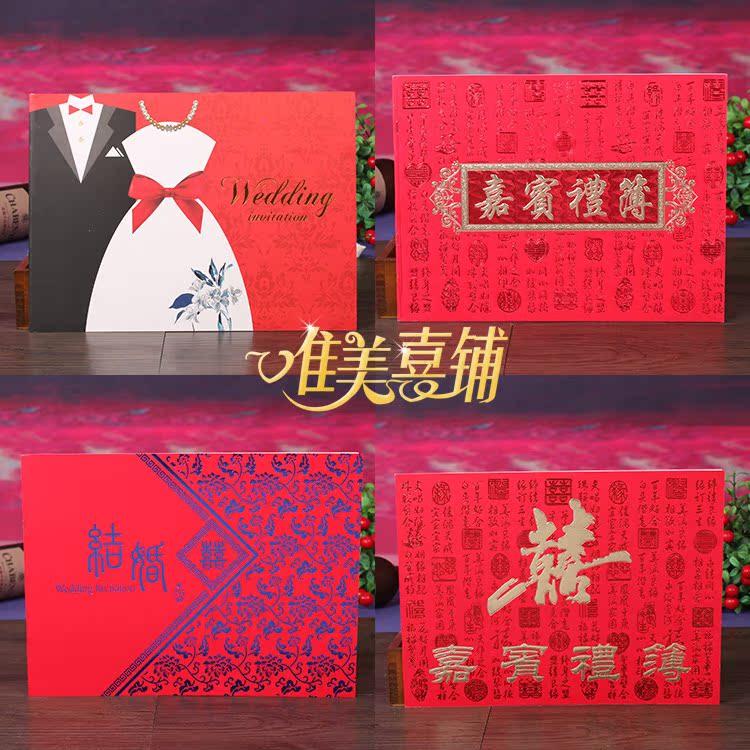 Wedding Gift Calculator The Knot : Wedding wedding wedding wedding supplies sign the necessary ...
