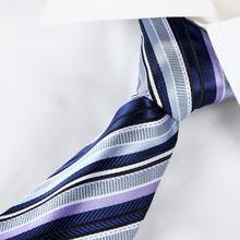 雅戈尔正品男士领带正装商务结婚领带精美蓝色条纹领带P026图片