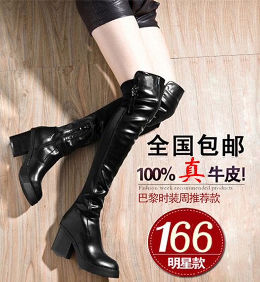 Женские сапоги 2013 new style leather over the knee high boots boots boots boots boots gx001 2013