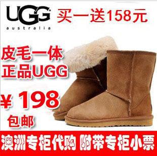 团购正品 雪地靴 女 正品5825羊皮毛一体中筒女靴 包邮