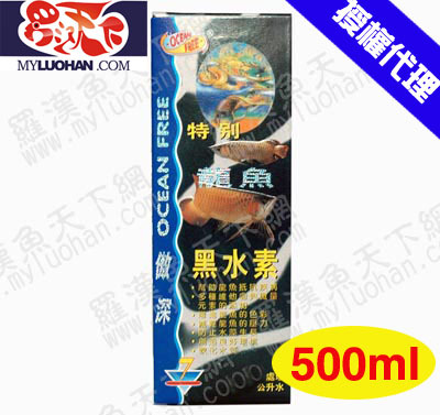 Singapore Wan fishery  500ml