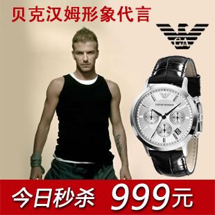 淘宝网卡西欧手表 广州哪里买手表好 淘宝买卡西欧手表 - yoyotaobao - 一起一起