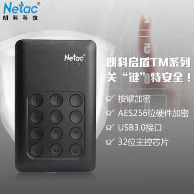 Netac / Netac K390 mobile hard disk 500G USB3.0 touchtone hardware encryption special offer free shipping