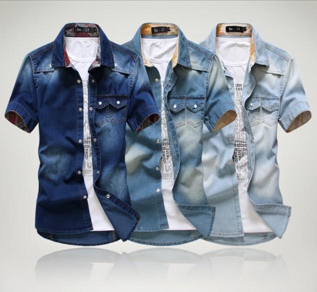 Рубашка мужская Wm.qy 8699
