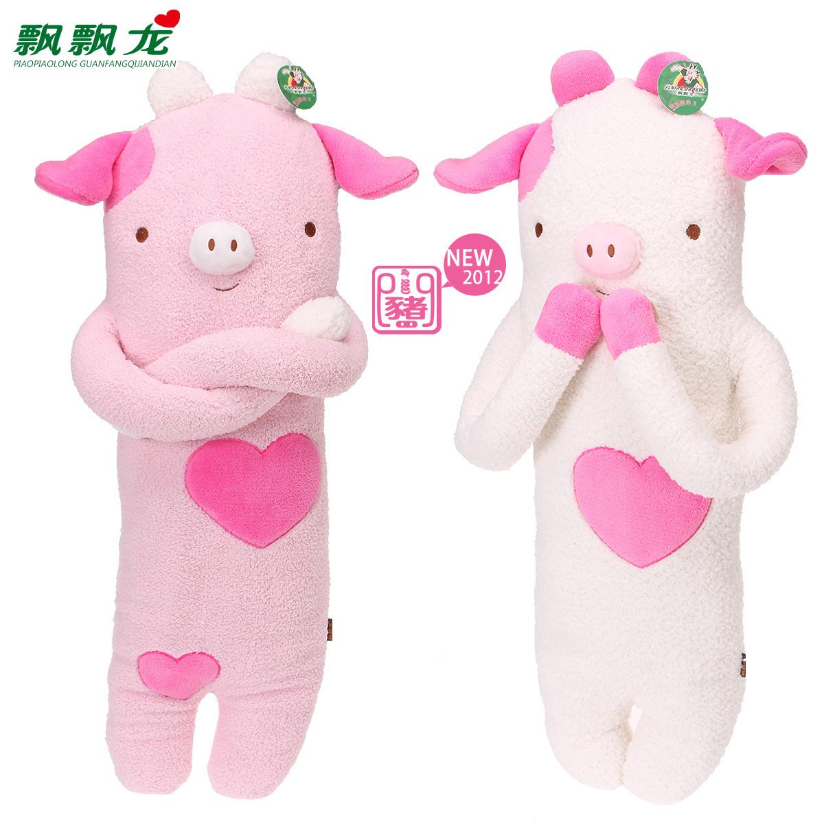 飘飘龙 可爱布娃娃猪公仔 男朋友抱枕 情侣猪毛绒玩具 生日礼物女