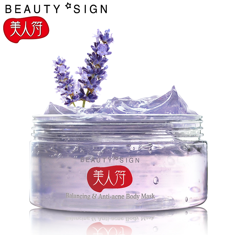 Beauty sign  200g
